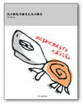 090801-book.jpg